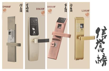 指纹锁,密码锁,网络锁,玻璃门指纹锁