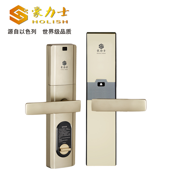 D9888F珍珠叻指纹密码锁