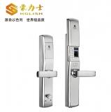 L1990F-时尚银智能锁