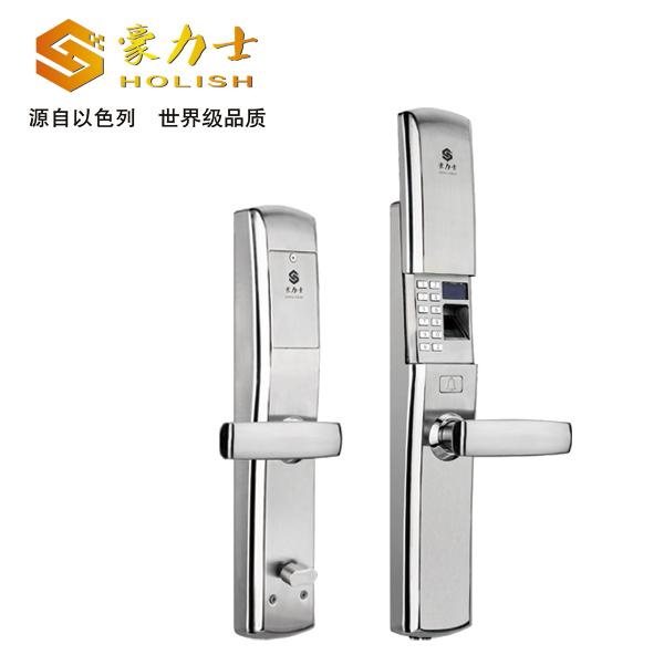 L1990F时尚银智能锁