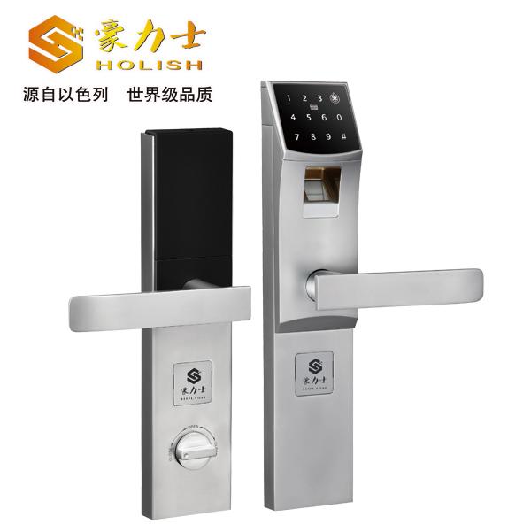 D3310F时尚银指纹密码锁