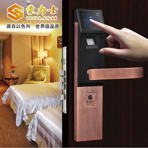 短租公寓智能门锁