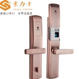 L1990F-红古铜指纹密码锁