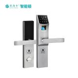 D3310F-时尚银指纹密码锁