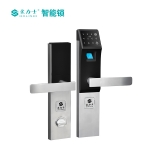 D3210F-时尚银防盗智能锁
