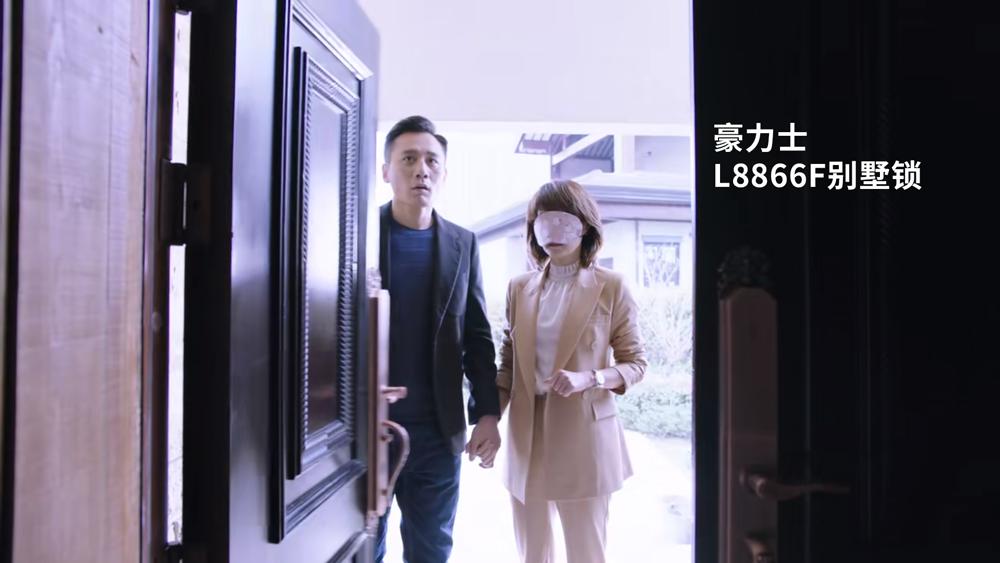 """豪力士智能锁遭多部热播剧""""绑架""""?马伊琍..."""