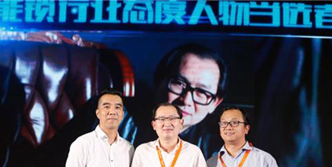 """恭喜豪力士总经理李宏荣获""""2017智能锁..."""
